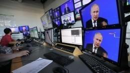 Почему небудет вэтом году прямой линии сВладимиром Путиным