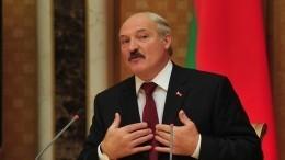 Лукашенко рассказал онеопубликованной части разговора ФРГ иПольши поНавальному