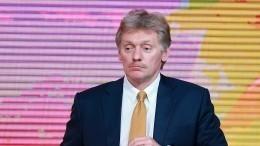 Песков развеял слухи ослиянии или поглощении Россией Белоруссии