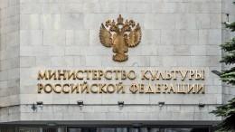 Выдающимся деятелям культуры вручили премии правительства вМоскве