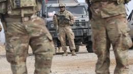 США сокращает контингент вАфганистане