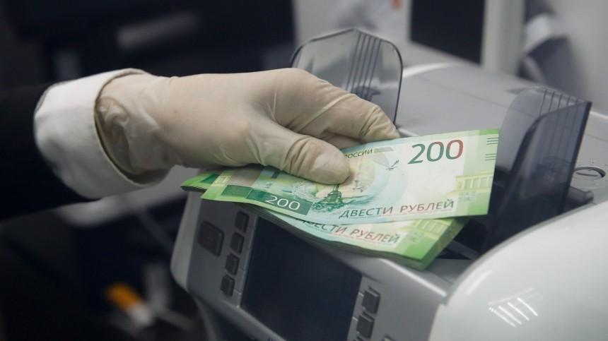 Верховный суд разрешил «прощать» должникам просрочки из-за пандемии