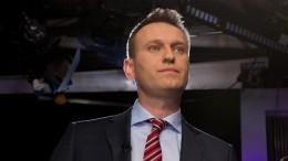 Навальный пришел всознание иможет говорить— СМИ