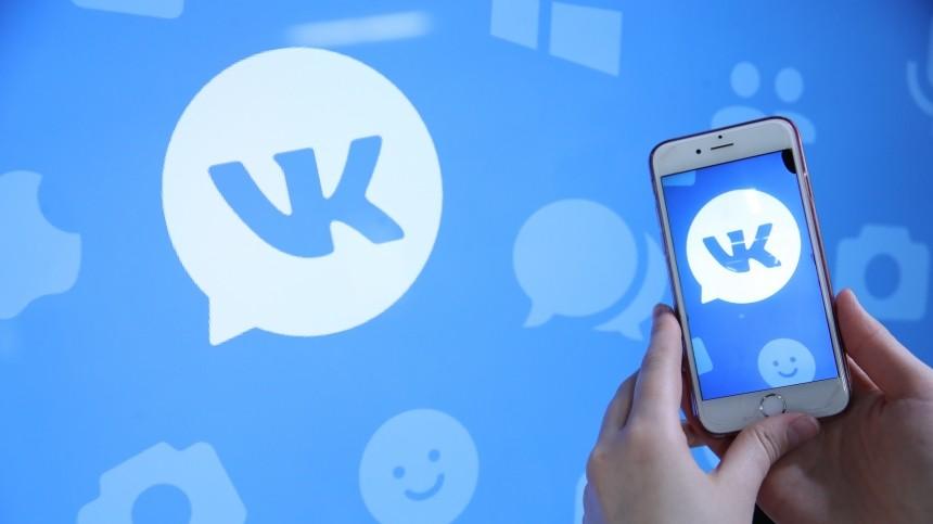 До128 человек одновременно! ВКонтакте запустила сервис бесплатных видеозвонков