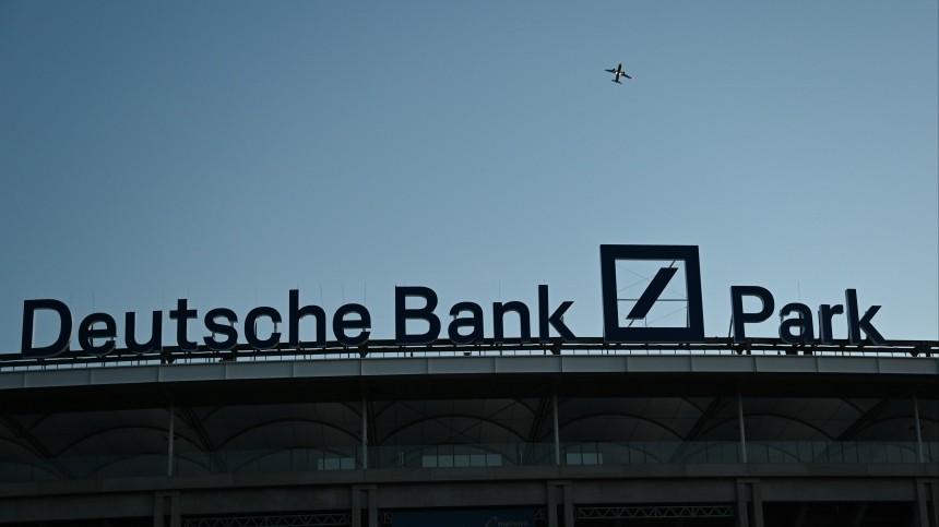 Deutsche Bank предсказал «глобальную эпоху беспорядка»