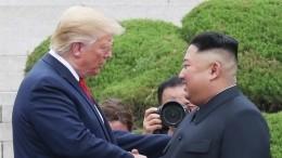 Влюбленность высшего уровня: обнародована переписка Трампа иКим Чен Ына