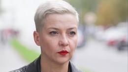 Колесникова заявила обугрозах расправы и25 годами тюрьмы