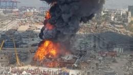 Новый пожар впорту Бейрута вызвал шквал паники всоцсетях— видео