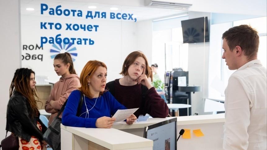 Путин призвал продлить поддержку россиян, потерявших работу