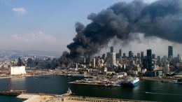 Власти Ливана назвали предварительную причину пожара впорту Бейрута