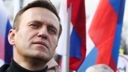 Полиция поминутно восстановила хронологию передвижений Навального вТомске