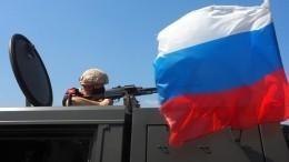 Военный прокурор России посетил базу Хмеймим вСирии