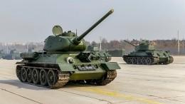 Стрельба излегендарных Т-34 прошла накануне Дня танкиста вПодмосковье— видео