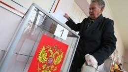 Сколько дней продлятся местные выборы вРоссии