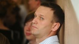 МВД РФразыскивает уклонившуюся отопроса спутницу Навального