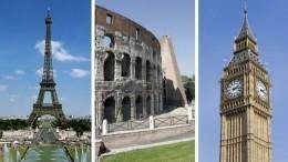 Антирейтинг достопримечательностей: После каких экскурсий туристы разочаровались