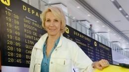 Татьяна Лазарева рассказала о«жутком казусе международного масштаба» вЕвропе