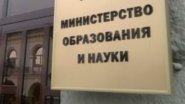 Из-за подозрений вподлогах вМинобразования Хакасии изымают документы