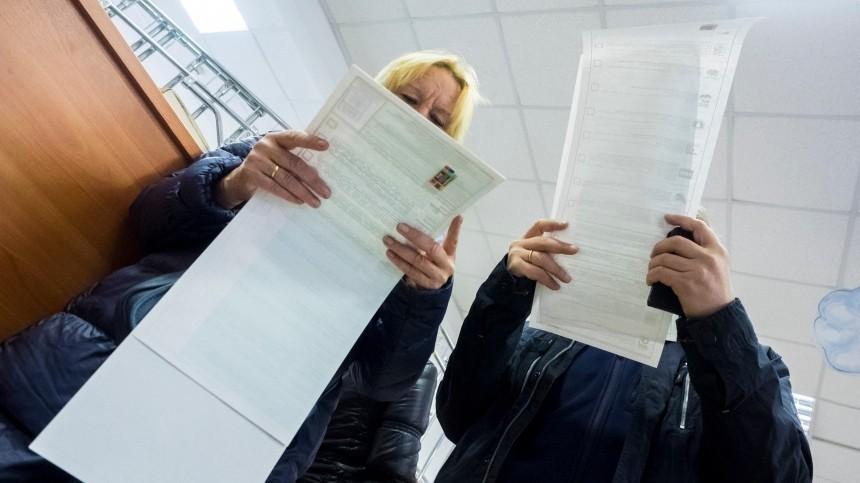 ВРоссии открылись избирательные участки. Проголосовать можно прямо водворе