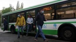ВОбщественной палате РФсочли «популизмом» идею бесплатного городского транспорта
