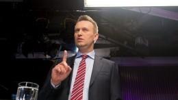 «Это наводит насерьезные мысли»: Лавров о«бегстве» сторонников Навального вГерманию
