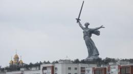 ФСБ проверяет высказывания Артемия Лебедева омонументе «Родина-мать зовет!»