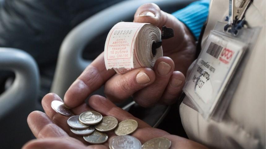 Депутат Госдумы прокомментировал идею бесплатного проезда втранспорте вРФ