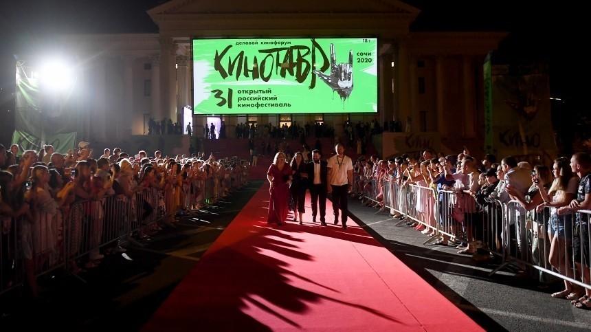 Открытие фестиваля «Кинотавр-2020»: ТОП-5 самых эффектных нарядов знаменитостей