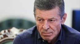 Козак подвел итоги встречи политсоветников «нормандской четверки»
