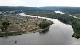 Путин подвел итоги ликвидации последствий паводка вИркутской области— видео