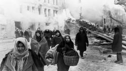 Скорбь игордость: Хроника первого дня кровавой блокады Ленинграда