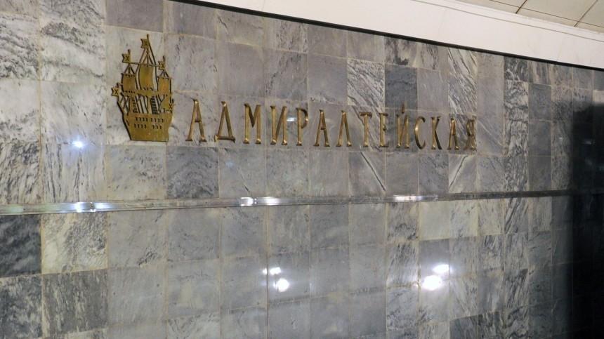 Задымление произошло вшахте петербургского метро