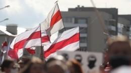 ВМВД Белоруссии подтвердили факт использования оружия вМинске