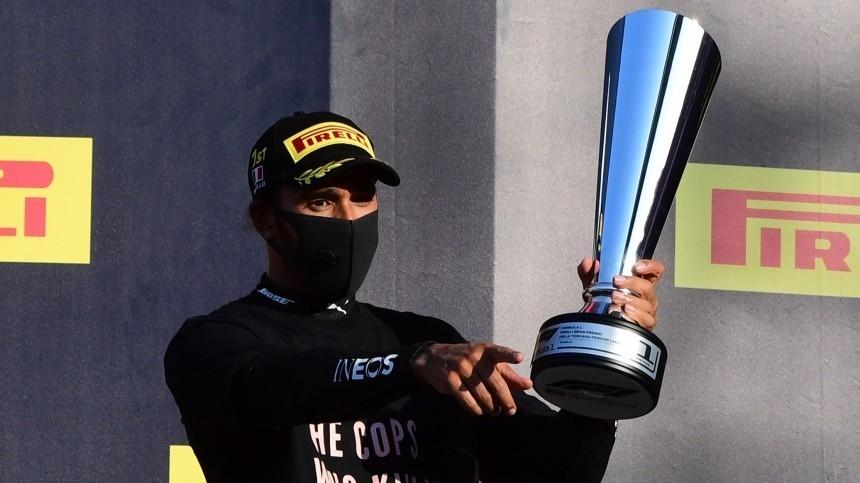 Британец Льюис Хэмилтон стал победителем Гран-при «Формулы 1» вТоскане