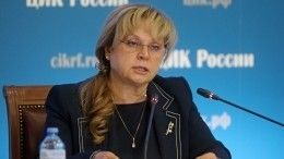 Памфилова заявила, что нарушений входе голосования почти небыло