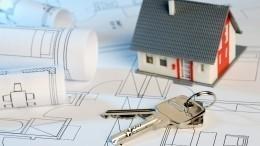 США оказались напороге нового ипотечного кризиса