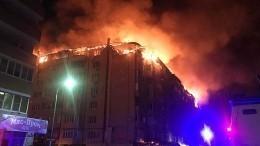 Расследованием пожара вжилом доме Краснодара занялся Следственный комитет