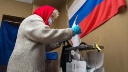ЦИК завершает подсчет голосов: восновном побеждают действующие губернаторы