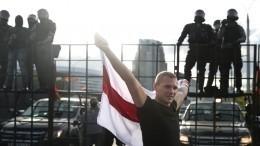 Очередная волна протестов захлестнула столицу Белоруссии