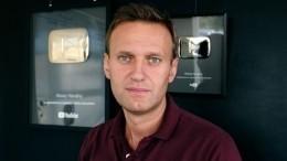 Кто отравил Алексея Навального? —точка зрения российского политического эксперта