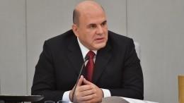 Правительство РФрассмотрит проект трехлетнего бюджета 16сентября