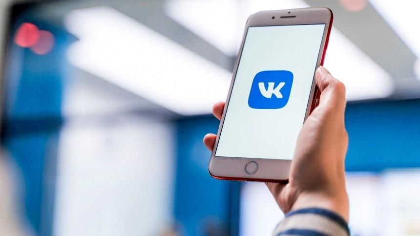 Пользователи ВКонтакте смогут вести текстовые репортажи
