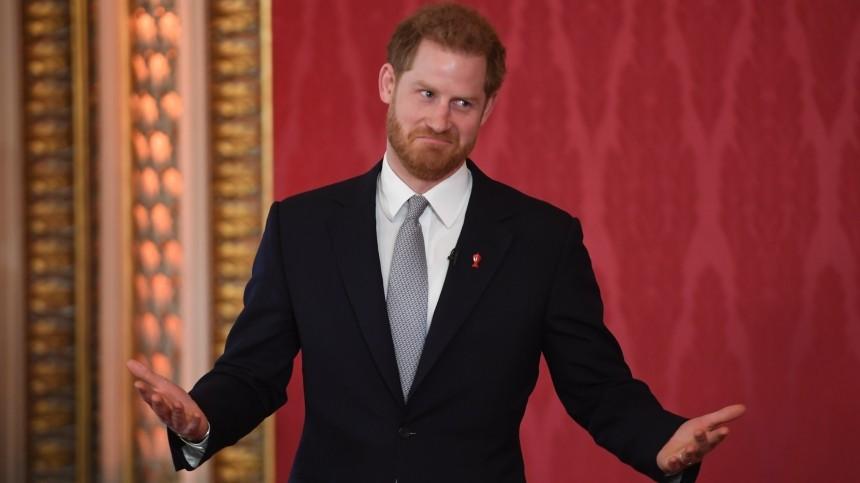 Принц без принципов: Главные скандалы Гарри