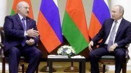 Россия предоставит Белоруссии госкредит на$1,5 миллиарда— Путин
