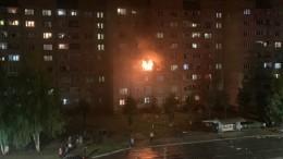 Первые кадры сместа пожара вжилом доме Нижнекамска