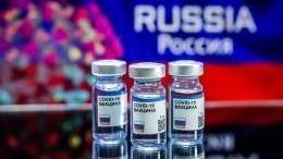 Вакцина «Спутник V» поступила врегионы РФ