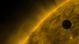 Глава НАСА прокомментировал обнаружение признаков жизни наВенере