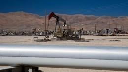 Поставки американского газа вЕвропу рухнули