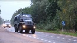 Россия начала отводить резерв силовиков отграницы сБелоруссией