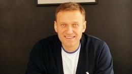 Первое фото Алексея Навального изберлинской клиники Charite